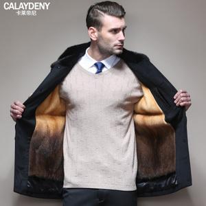 CALAYDENY 6106-1