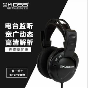 KOSS/高斯 UR-20