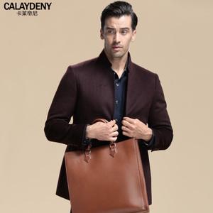 CALAYDENY AL509