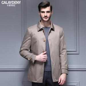 CALAYDENY 16FY125-9