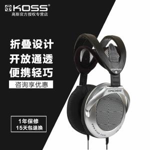 KOSS/高斯 UR-40