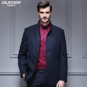 CALAYDENY 5013
