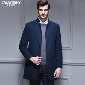 CALAYDENY A054-7