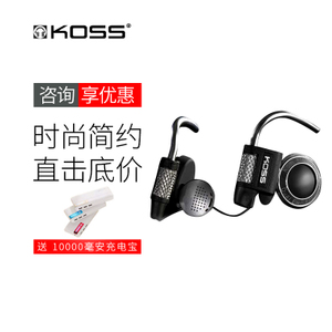 KOSS/高斯 KDE250
