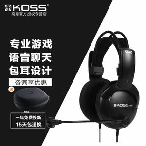 KOSS/高斯 SB40