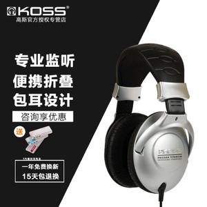 KOSS/高斯 PRO3AA