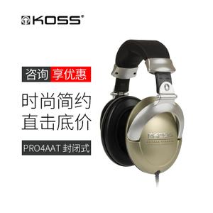 KOSS/高斯 PRO4AAT