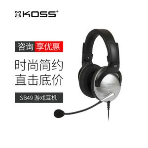 KOSS/高斯 SB49