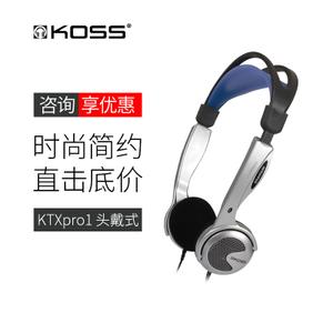 KOSS/高斯 KTXPRO1