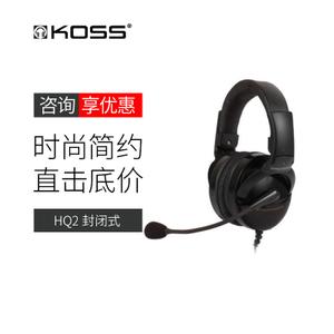 KOSS/高斯 HQ2