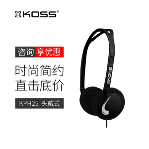 KOSS/高斯 KPH25