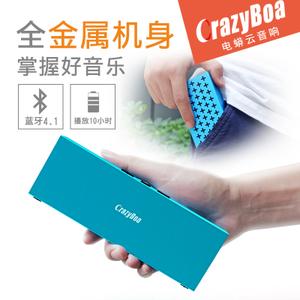 CrazyBoa/电蟒 Mini