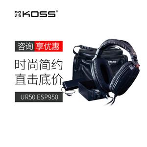 KOSS/高斯 UR50