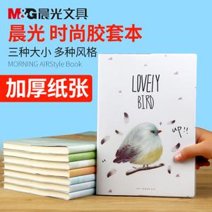 M&G/晨光 APY4BA74