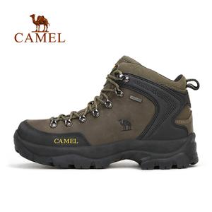 Camel/骆驼 A632026825