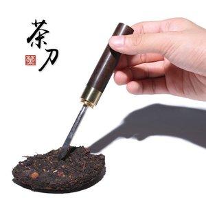 藏壶天下 chtx017