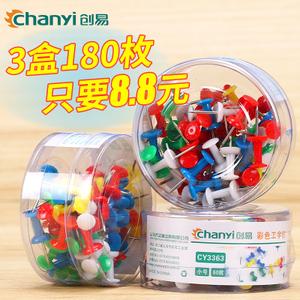 chanyi/创易 CY3363