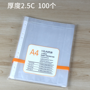 chanyi/创易 2.5C