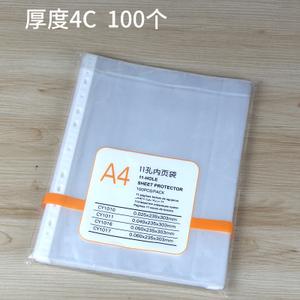 chanyi/创易 CY1010-4C