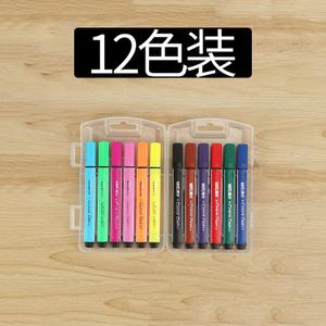 M&G/晨光 TCP90181-12