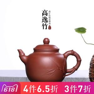 藏壶天下 chtx00590