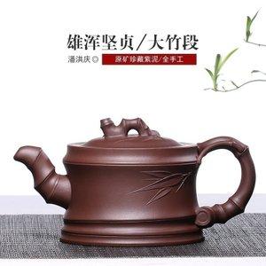 藏壶天下 chtx00593