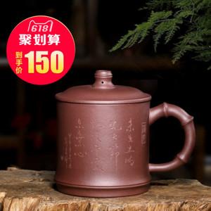藏壶天下 chtx00611