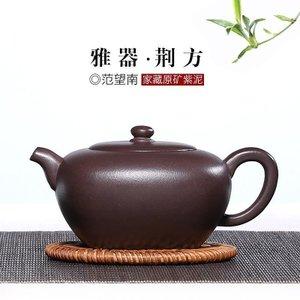 藏壶天下 chtx00615