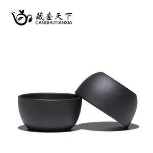 藏壶天下 chtx912