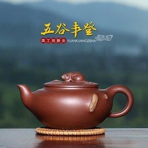 藏壶天下 chtx00628