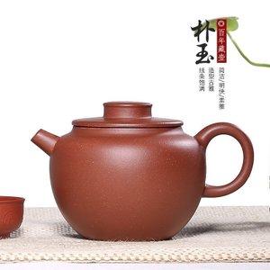 藏壶天下 chtx00629