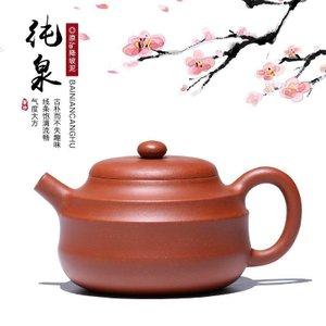藏壶天下 chtx00632