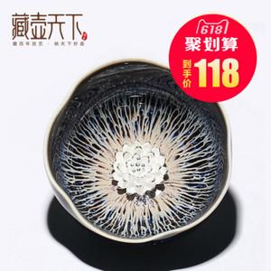 藏壶天下 CHTX009
