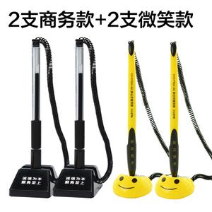 M&G/晨光 AGP16103-22