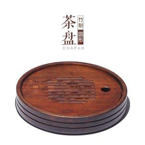 藏壶天下 chtx00542