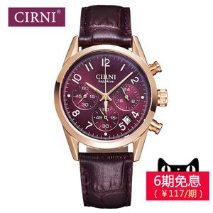 CIRNI/西亚尼 6021L