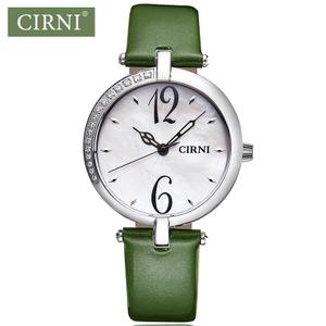 CIRNI/西亚尼 CI.6012L