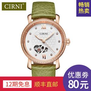 CIRNI/西亚尼 6019