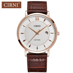 CIRNI/西亚尼 6025G
