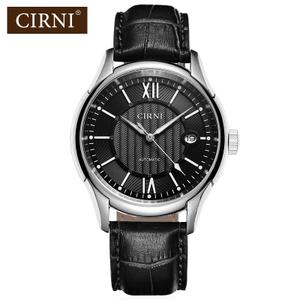 CIRNI/西亚尼 6022