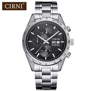 CIRNI/西亚尼 CI.6011M