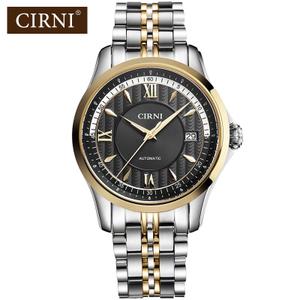 CIRNI/西亚尼 CI6026M