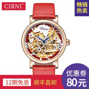 CIRNI/西亚尼 CI6020ML
