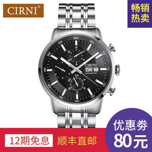 CIRNI/西亚尼 6029M-1