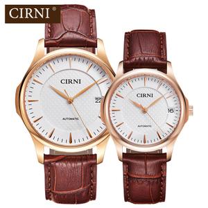 CIRNI/西亚尼 CI.6027MM