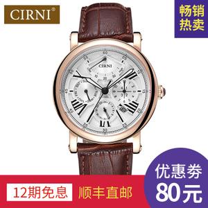 CIRNI/西亚尼 CI.6037M