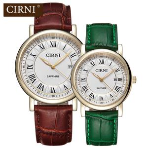 CIRNI/西亚尼 CI.6039GL