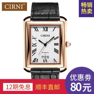 CIRNI/西亚尼 CI6030MM