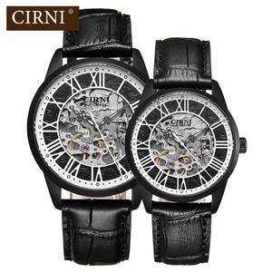 CIRNI/西亚尼 CI6033ML
