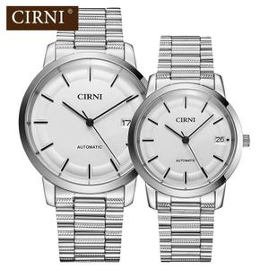 CIRNI/西亚尼 CI6050ML